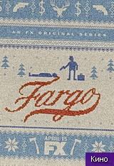Фильм Фарго 1 сезон все серии (2014)