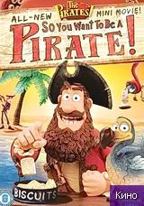 Фильм Кто хочет стать Пиратом? (2012)