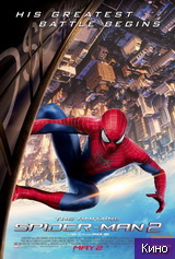 Скачать фильм Новый Человек-паук: Высокое напряжение (2014)