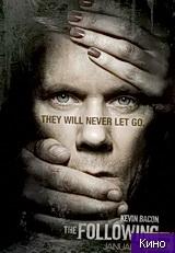 Фильм Последователи 2 сезон все серии (2014)