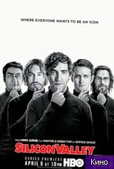 Фильм Силиконовая долина 1 сезон все серии (2014)