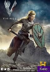 Фильм Викинги 2 сезон все серии (2014)