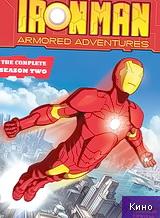 Фильм Железный Человек: Приключения в броне 2 сезон все серии (2011)