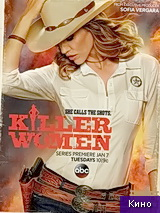 Фильм Женщины-убийцы 1 сезон все серии (2014)