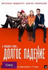 Скачать  Долгое падение 2014 фильм