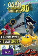 Скачать  Олли и сокровища пиратов 2014 фильм