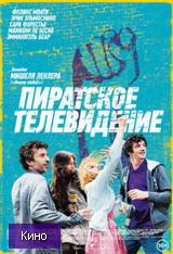 Скачать  Пиратское телевидение 2014 фильм