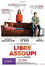 Скачать  Правила жизни французского парня 2014 фильм