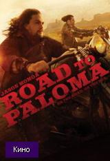 Скачать  Путь в Палому 2014 фильм