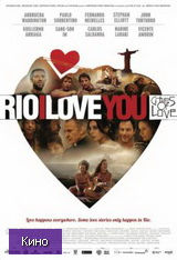 скачать  Рио, я люблю тебя 2014 фильм