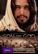 Скачать  Сын Божий 2014 фильм