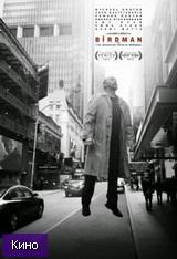 Фильм Бердмен (2014)  скачать в HD качестве