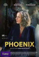 Фильм Феникс (2015)  скачать в HD качестве