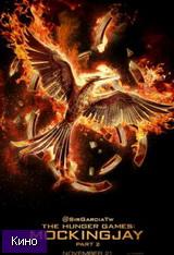 Фильм Голодные игры: Сойка-пересмешница. Часть II (2015)  скачать в HD качестве