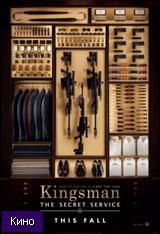 Фильм Kingsman: Секретная служба (2015)  скачать в HD качестве