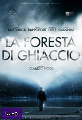 Фильм Ледяной лес (2014)  скачать в HD качестве
