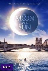 Фильм Луна и Солнце (2015)  скачать в HD качестве
