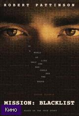 Фильм Миссия: Черный список (2015)  скачать в HD качестве