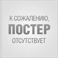 Фильм Миссия: невыполнима 5 (2015)  скачать в HD качестве