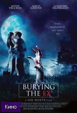Фильм Моя девушка – зомби (2014)  скачать в HD качестве