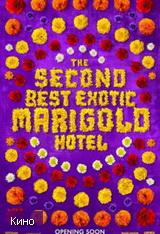Фильм Отель «Мэриголд»: Лучший из экзотических 2 (2015)  скачать в HD качестве