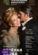 Фильм Весёлая вдова (2014)  скачать в HD качестве
