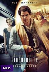 Фильм Вне времени (2015)  скачать в HD качестве