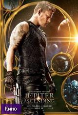 Фильм Восхождение Юпитер (2015)  скачать в HD качестве